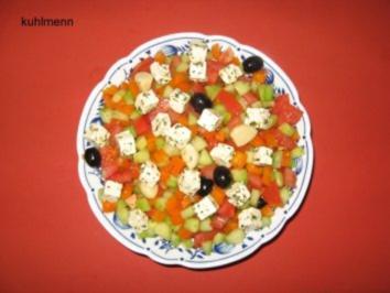 Rezept: Salatschüssel  mediterran