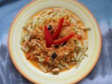 Penne Riagte mit sahniger Paprika-Thunfisch-Sauce; hot - Rezept