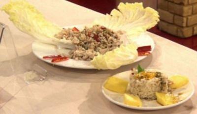 Rezept: Lab Gai - thailändischer Hühner-Salat (Claude-Oliver Rudolph)