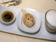 Latte Macchiato vom Steinpilz dazu ein Tomatenbrot - Rezept