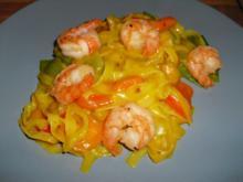 Wok-Curry-Nudeln - Rezept