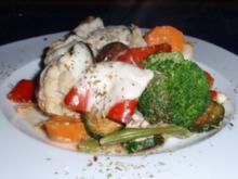 Bunter Gemüse-Auflauf mit Mozzarella überbacken - Rezept
