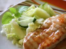 Hühnerbrust mit Melonensalat - Rezept