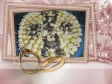 Kuchen : Torte KIBA......mit Eierlikör - Rezept