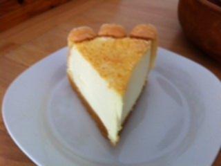 Philadelfiatorte Mini Torte 18 Cm Rezept Kochbar De