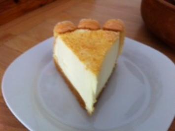 Philadelfiatorte (Mini-Torte 18 cm) - Rezept