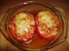 gebackene Tomaten - Rezept