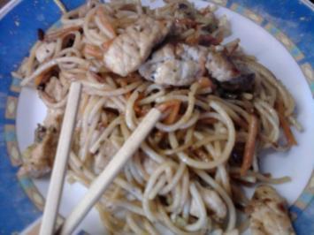 Gebratene Spaghetti - Rezept