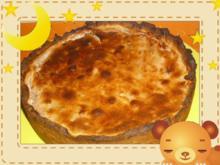 Apfelkuchen mit Preiselbeerschaum - Rezept