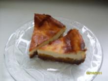Gebackene Philadelphia-Torte mit Pfirsichen und Schokolade - Rezept