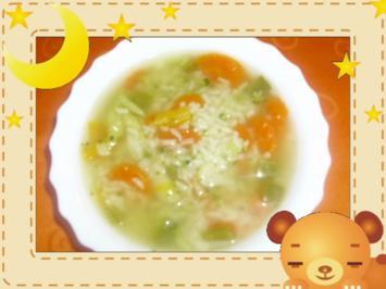 Gemüsesuppe mit Reis - Rezept