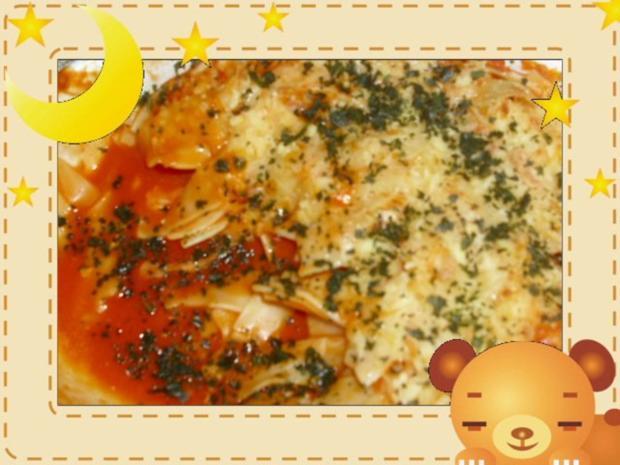 Schneller Nudelauflauf mit Tomatencreme - Rezept - Bild Nr. 3