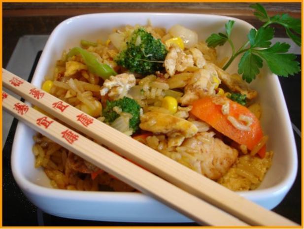 Chinesischer Currybratreis - Rezept