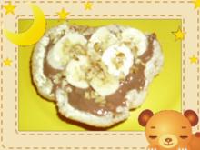 Schoko-Bananen-Brötchen - Rezept