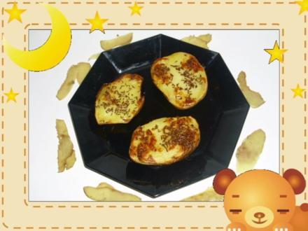 Kümmelkartoffeln - Rezept