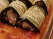 Auberginen-Cannelloni mit Ziegenfrischkäse - Rezept