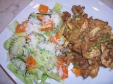 Scharfes Hähnchen mit Pfifferlingen und Erbsen, dazu ein frischer Salat - Rezept