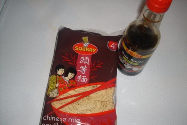 """Huhn """"Asiatisch"""" mit Gemüsestreifen auf Mie-Nudeln - Rezept - Bild Nr. 8"""