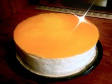Maracuja-Sahne-Torte - Rezept