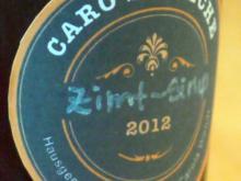 Zimt-Sirup - Rezept