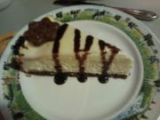 American Cheese-Cake (fuer meine Schwiegermutter, sie liebt ihn so!) - Rezept