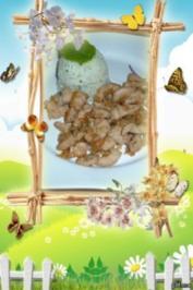 Geflügel : Geschnetzeltes mit Zwiebeln und Reis - Rezept