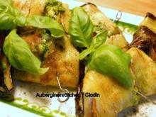 Auberginenröllchen zum niederknien - Rezept