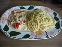 Unter 30 Minuten : Pasta an Paprika-Chilli-Brunchsoße mit Tomaten - Rezept