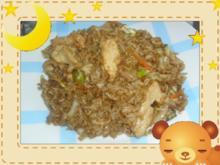 Hühnchen-Reis-Pfanne - Rezept