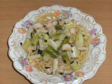 Hauptgericht: Spaghetti mit Spargel und Garnelen - Rezept