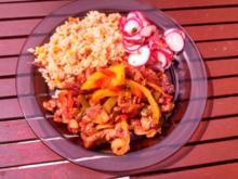 Rind, Schwein & Paprika geschnetzeltes mit Gemüsereis - Rezept