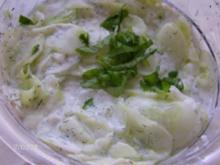 Gurkensalat mit Dill und Sahne - Rezept