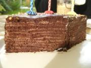 Prinz von Zamunda-Torte - Rezept