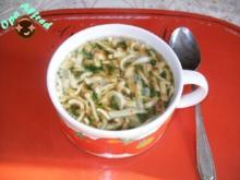 Suppen: Opa Alfred`s Pfannkuchensuppe - Rezept