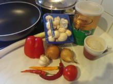 Champignon-Gemüse-Pfanne auf Reisbett - Rezept