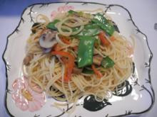 Vegan : Bunte Pfanne mit Gemüse und Spaghetti - Rezept