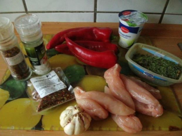 marinierte Hähnchenfilet   mit  Paprikagemüse - Rezept - Bild Nr. 3