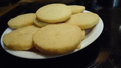 Parmesan Kekse - Rezept