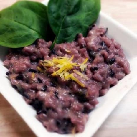 Zitronen-Risotto mit schwarzem Reis (vegan) - Rezept