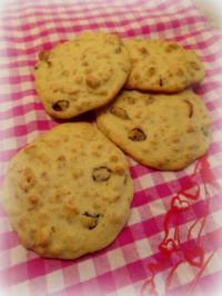 Müsli-Ingwer-Cookies - Rezept