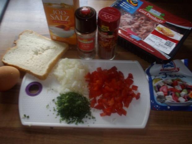 paprika-feta frikadellen - Rezept - Bild Nr. 2