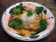 Vegan : Gemüse - Curry - Kokosmilch - Pfanne ...die 2. - Rezept