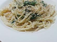 Ruck-Zuck-Spinat-Spaghetti - Rezept