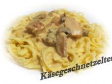 Sisserls ~ Käsegeschnetzeltes - Rezept