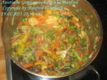 Gemüse – Asiatische Gemüsemischung a'la Manfred - Rezept