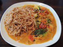 Schnelles Wok - Gemüse an Reisnudeln - Rezept