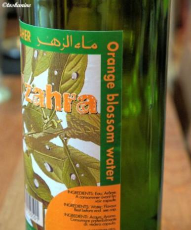 Orangenblütenquark mit marinierten Heidelbeeren - Rezept - Bild Nr. 4