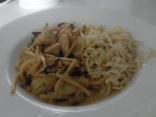 Shii-Take-Hähnchen in Kokos-Curry-Soße - Rezept