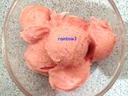 Dessert: Erdbeer-Eis - Rezept - Bild Nr. 474
