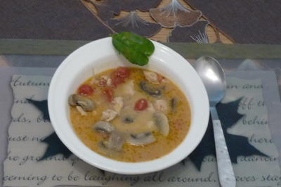 Rezept: Tom Ka Gai - Asiatische Suppe